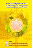 book2012_6